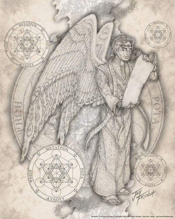 Archangel Metatron; The Angel of the Presence whose job is to record everything that happens on Earth and keep it in the Akashic records; one of only two archangels who walked the earth as mortal men. He was the wise man Enoch. His 'twin' brother is Sandalphon, who was the prophet Elijah. www.schoolofawakening.net