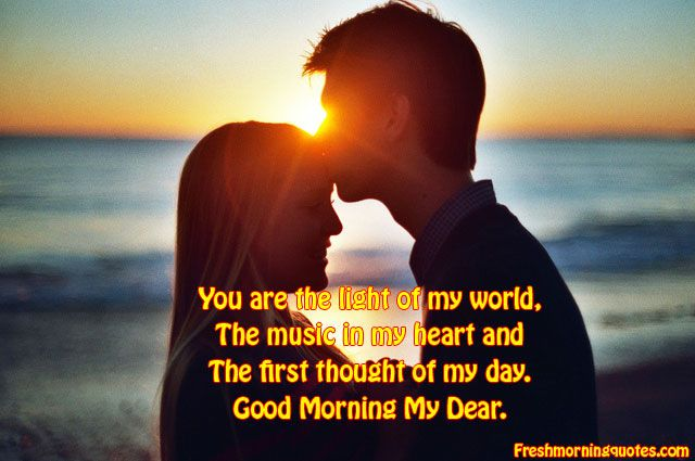 40 Romantic Good Morning Messages for Wife
