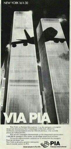 Реклама Пакистанских Авиалиний. 1979 год.