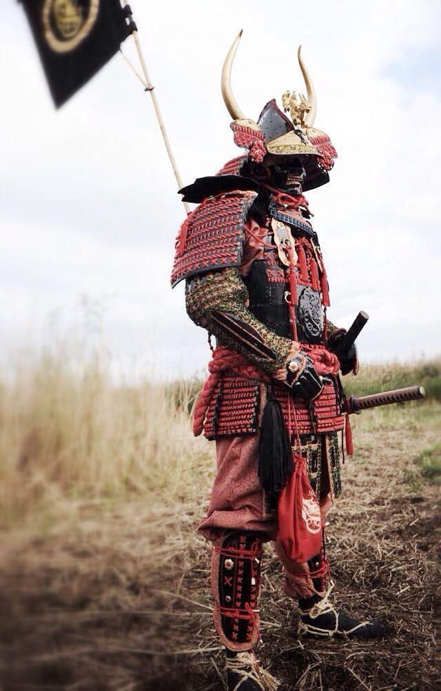 traje samurai
