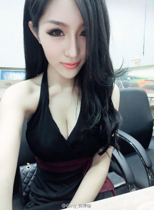Guo Ting Yu - Smoking Hot Asian Girl