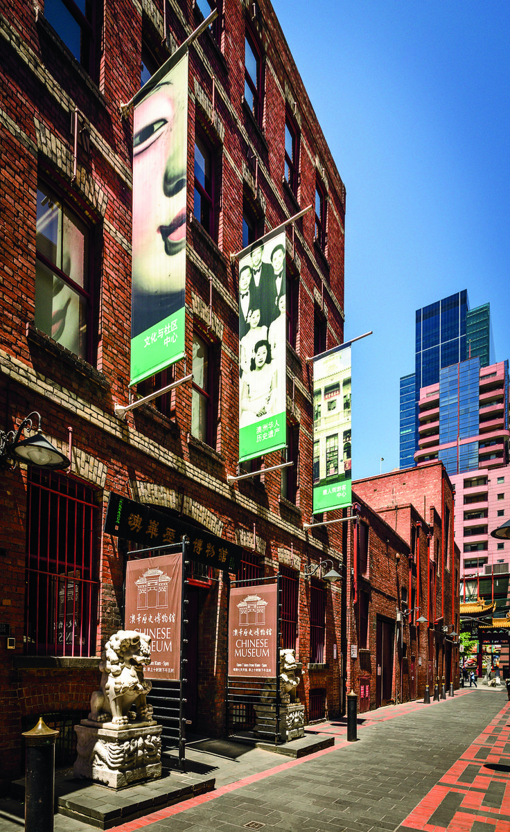 Melbourne's Chinese Museum RoyalAuto February, 2016. Photo: Anne Morley. #Chinatown #ChineseNewYear #MelbourneChineseMuseum