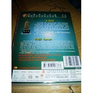 Chen style Taijiquan / Chen-style Taiji Spear / 2 DVD $17