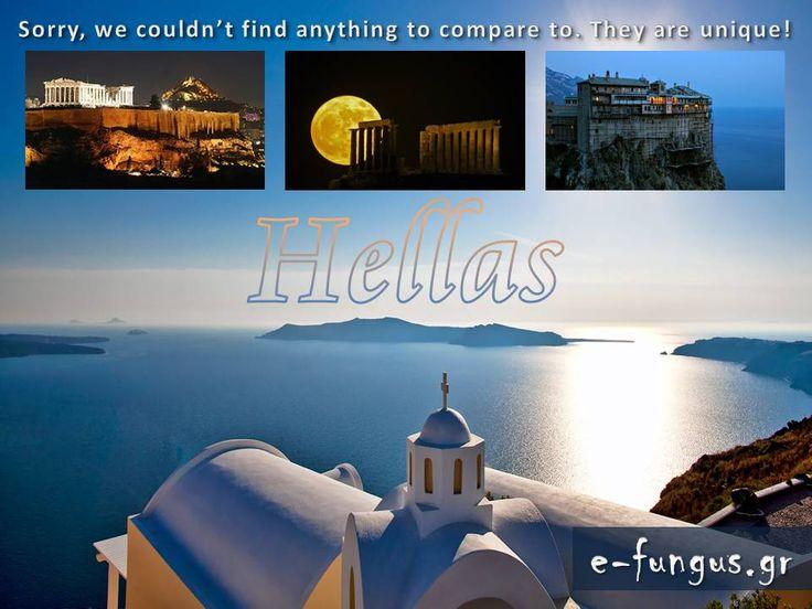 Υπάρχει Παράδεισος στη γη; ΝΑΙ! Δείτε τον... | Hellas Now