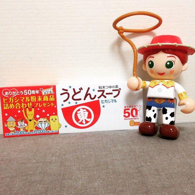 和風も洋風もお任せ♡『ヒガシマルうどんスープ』が使える! - Locari(ロカリ)