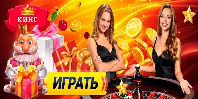 online casino playing poker