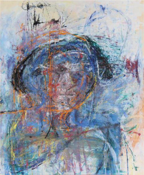 Rosa Mena Valenzuela|1924-2004| Salvadoran Cabeza Cósmica(autorretrato)| 1981|Técnica mixta