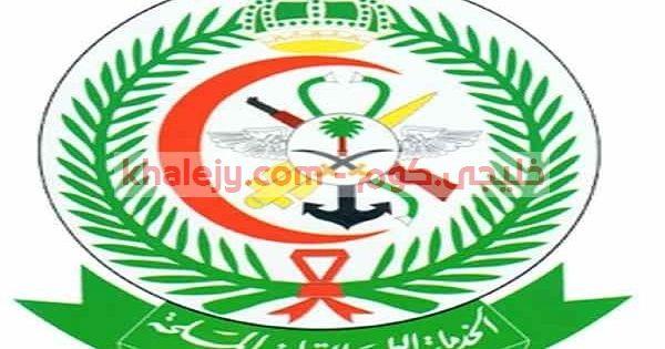 الخدمات الطبية للقوات المسلحة فتح باب التسجيل ببعثة الحج Sports