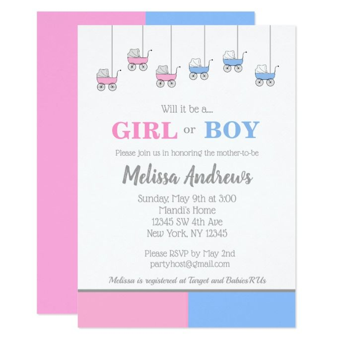 Baby Shower Invitation Zazzle