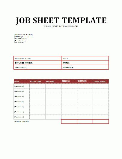 10 best sheet template images on Pinterest - sample job sheet template
