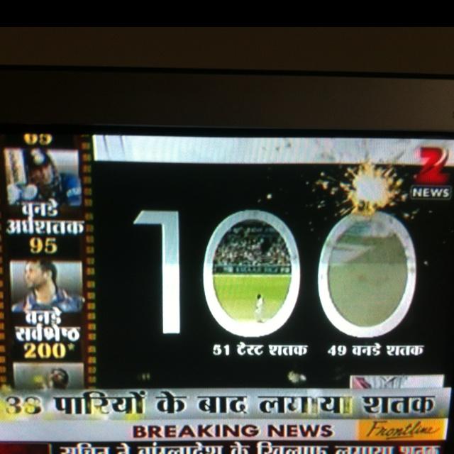 Congrats Sachin Tendulkar #cricket for milestone.