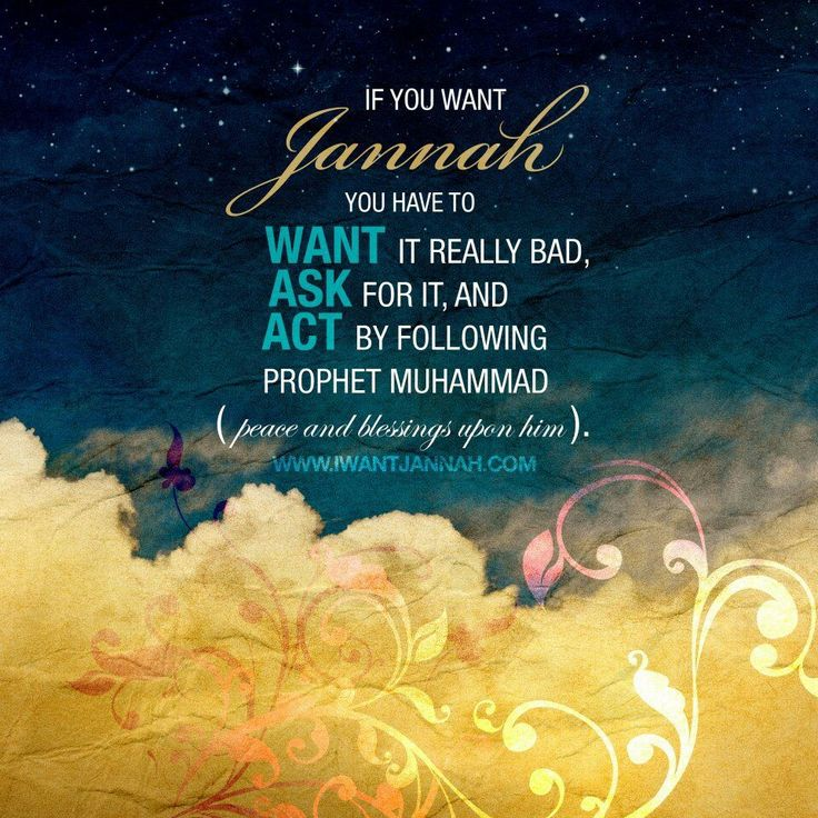 If you want Jannah ....