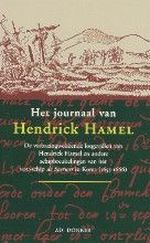 The Journal of Hendrick Hamel and Korea: this site includes background and an English translation of the journal