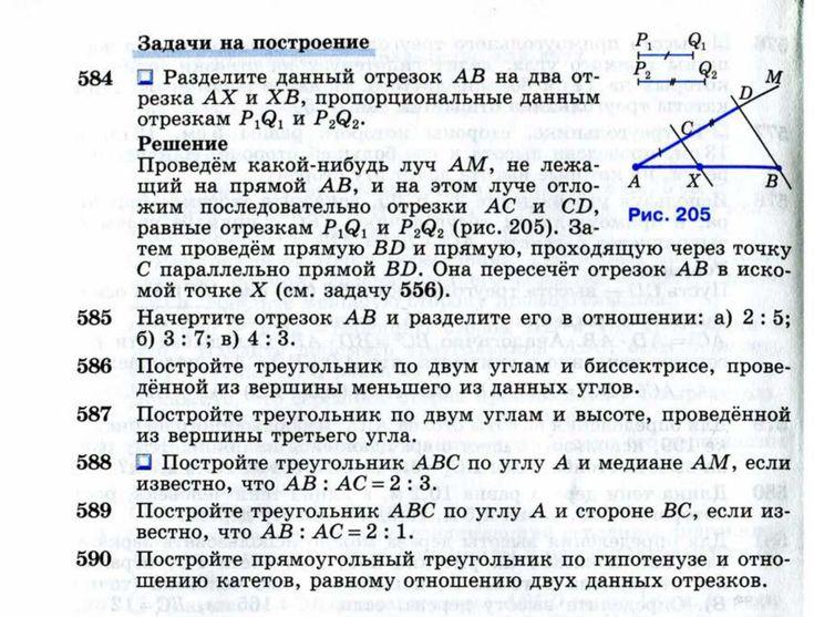 Скачать электронный учебник физики 11 класс с а тихомирова