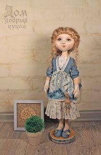 Дом добрых кукол: МОЛОДОЙ ИЮНЬ
