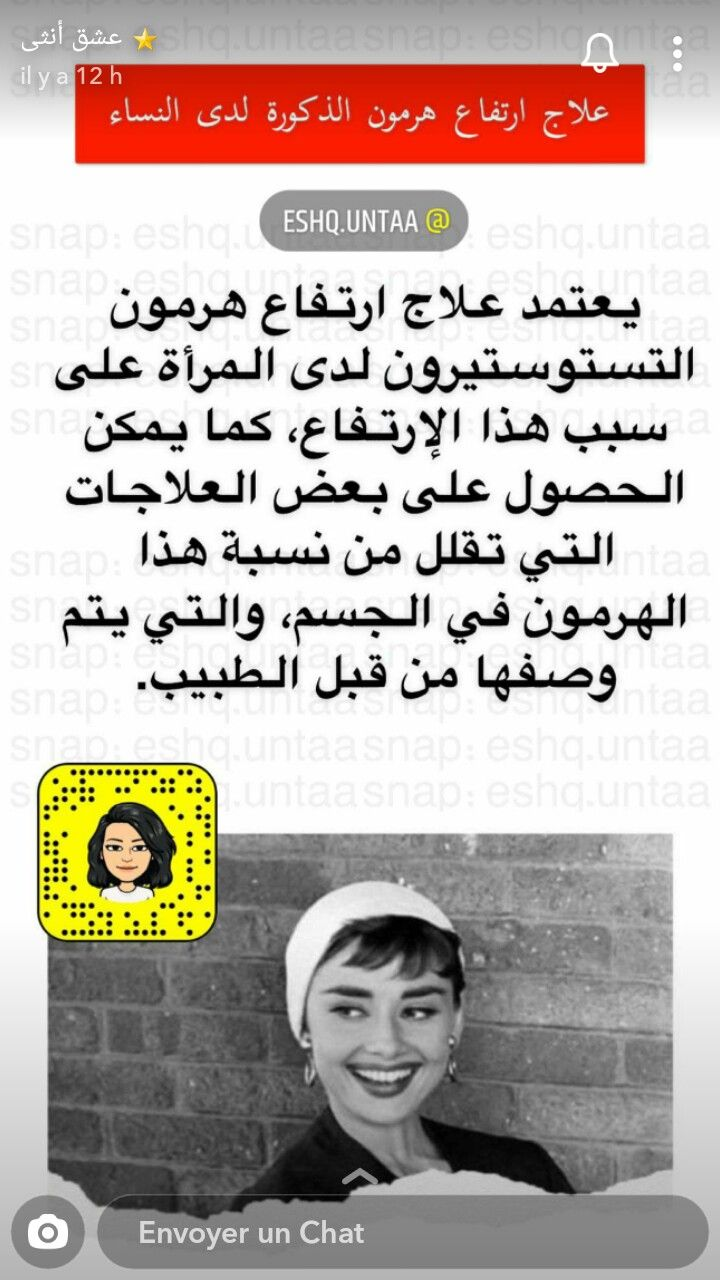 Pin By Maram On سناب Movie Posters Movies Poster