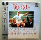Chariots of Fire (1981) Biography, Drama, Sport Ben Cross 1-LD NM on eBay for $5