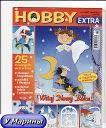 Hobby extra - Marta Szabo - Picasa Webalbumok