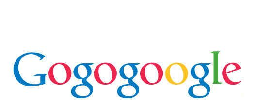 Day of the stutter.   These Are The Google Doodles We Wish We Had But Don't