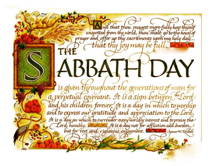 ELLEN G. WHITE @E_G_WHITE · 8m 8 minutes ago The Sabbath given to the world as the sign of God, as the Creator is also the sign of Him as the Sanctifier.~GAG156