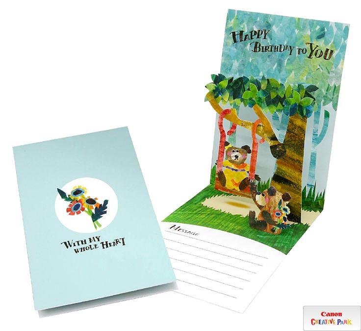 #誕生日 #メッセージカード が簡単無料ダウンロードで作れます!✨🐻のポップアップカード。💌 #グリーティングカード ✨(*´▽`*)ノ♡☺✂https://goo.gl/mNxQUd