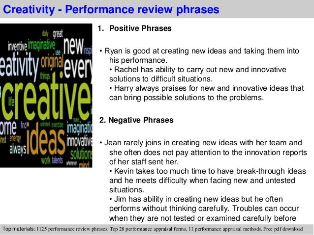 300  performance review phrases  connections recruiting
