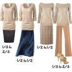 How to Use the Golden Mean Proportions When Dressing
