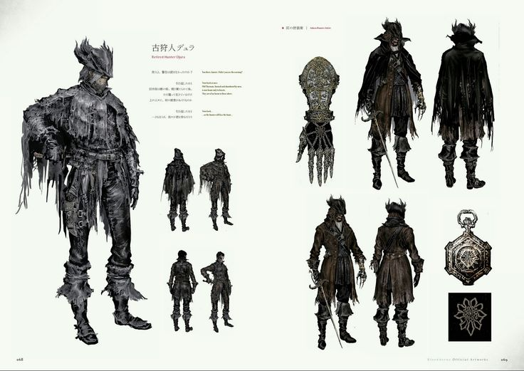 Artsy Fartsy Dark Souls Ii Concept Art: Best 25+ Bloodborne Concept Art Ideas On Pinterest