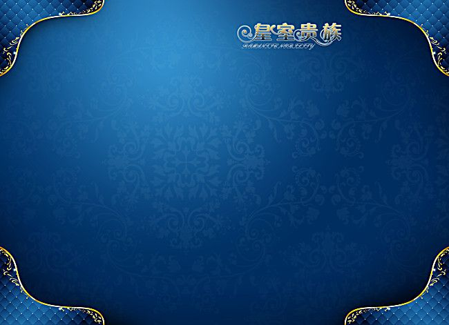 Royal background shading material, End, Imperial Family, Blue, Background image