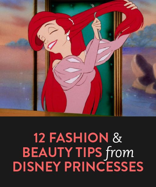 12 Fashion & Beauty Tips from Disney Princesses