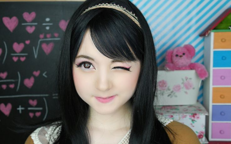 How To Look Like A Korean Girl (makeup Tutorial) Good Lord