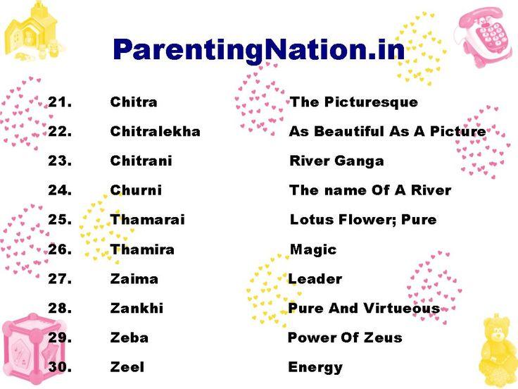 Numerology life path number 7 characteristics image 1