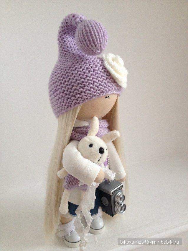 Текстильные куклы Натальи Кудрявцевой / Изготовление авторских кукол своими руками, ООАК / Бэйбики. Куклы фото. Одежда для кукол
