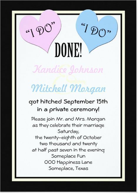 Charming 21 Beautiful At Home Wedding Reception Invitations