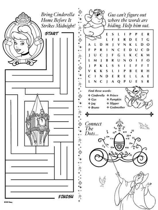 Disney Printable Activity Pages