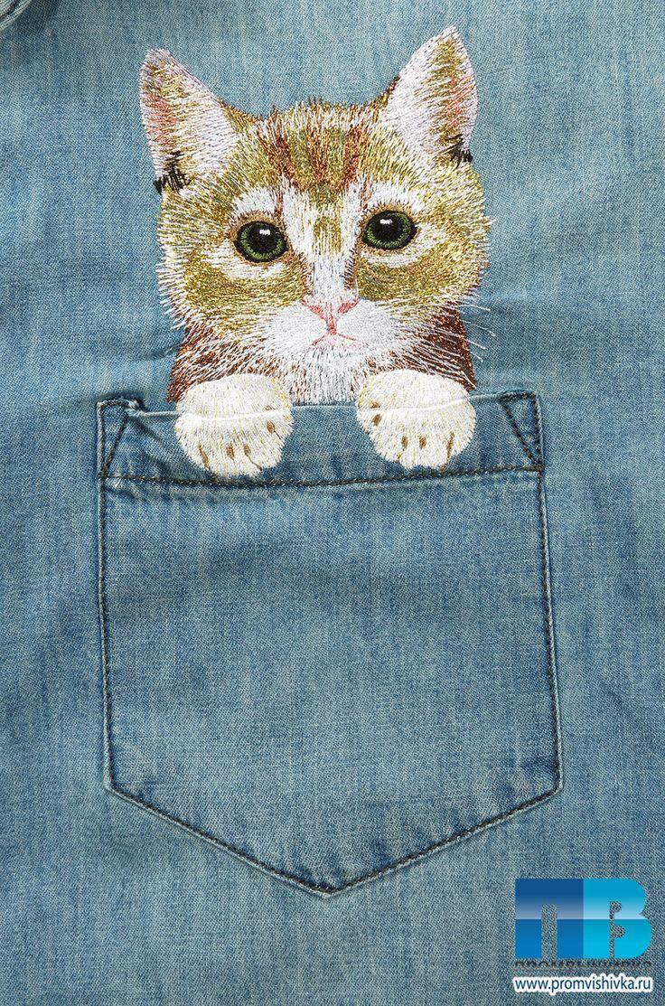 Вышитый кот в кармане рубашки #embroidery #cat #кошки #вышивка