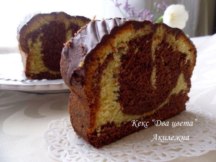 Обалденный кекс для любителей шоколада и апельсина.Очень простой и очень вкусный кекс.  Без всякого сомнения, это один из лучших рецептов такого рода выпечки. Кекс получается рассыпчатым и нежно-бархатным, не сухой, ароматный и в меру сладкий, а шоколадный слой прекрасно гармонирует с апельсиновым вкусом и ароматом . Обязательно попробуйте – не пожалеете.