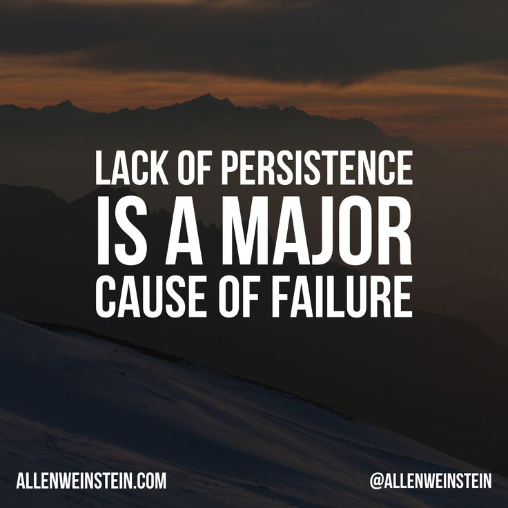 Lack of persistence is an all too common weakness, but it is a weakness we can overcome! #quoteoftheday