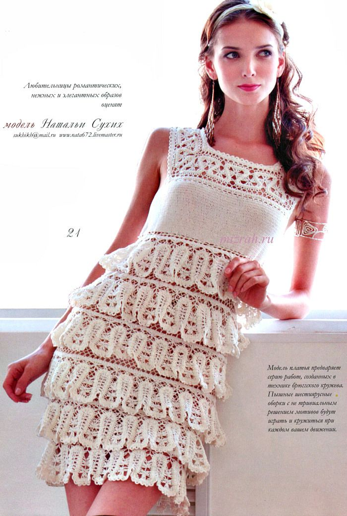 Romantic Bruges crochet dress with diagramme in foreign language. Wish I could read it though.... :-)