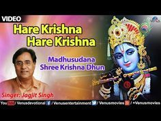 Hare Krishna Hare Rama - Beautiful Chant - Krishna Bhajan - Krishna Maha Mantra Nonstop - YouTube