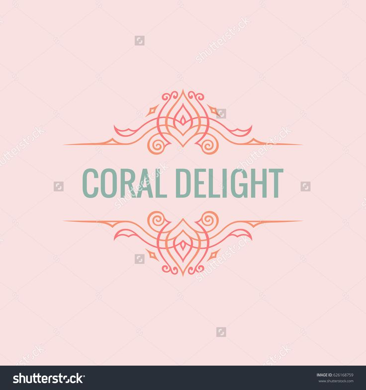 Calligraphic Luxury line logo. Flourishes coral frame. Royal vintage design. Beauty symbol decor for menu card, invitation label, Restaurant, Cafe, Hotel. Vector line illustration