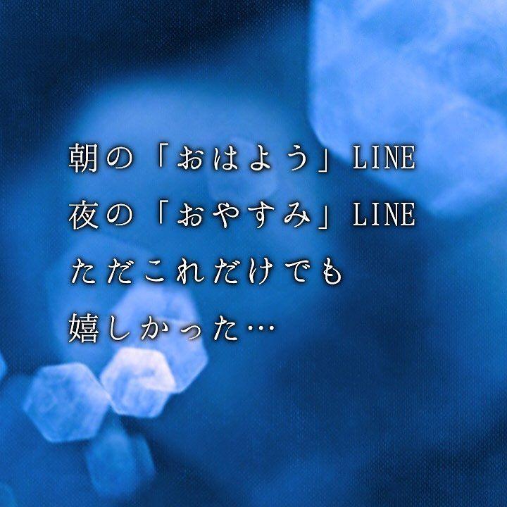 Line おはよう おやすみ