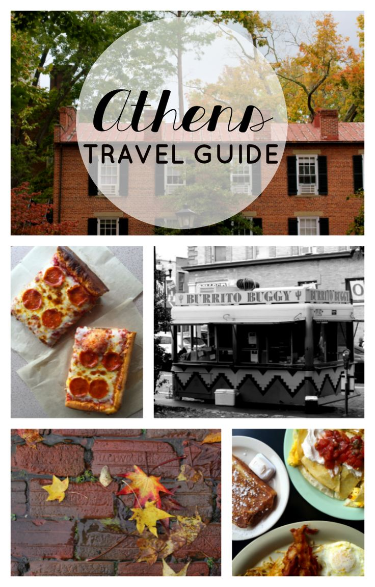 Athens, Ohio Travel Guide