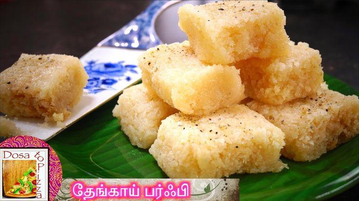 தேங்காய் பர்ஃபி / Thenkai Burfi - in Tamil | Quick & Simple Coconut Burf...