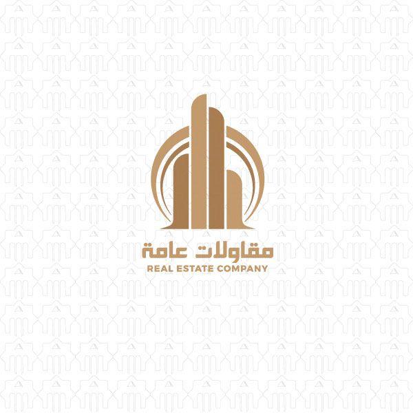 شعار مقاولات عامة Real Estate Companies Enamel Pins