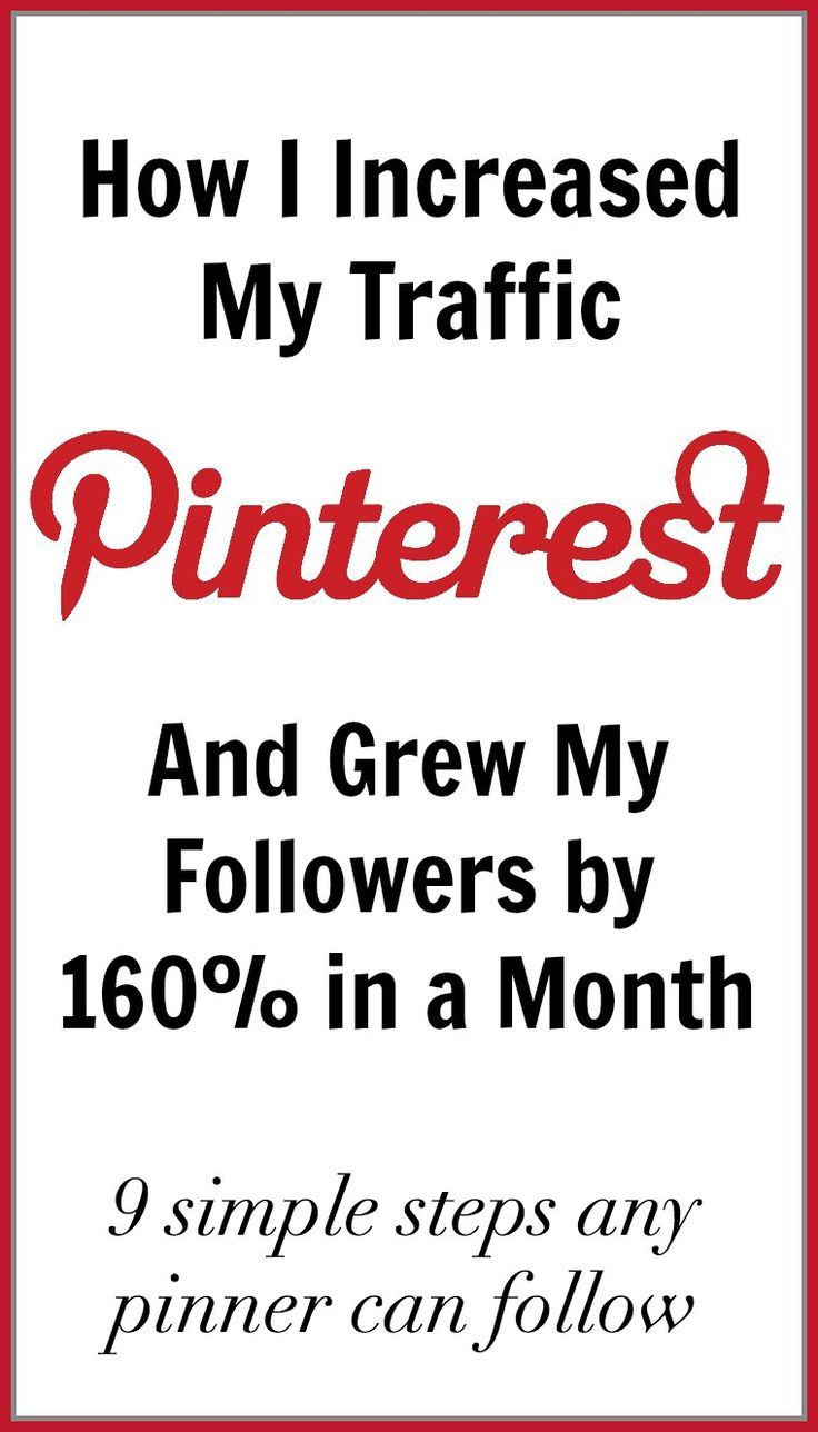 How @KatieMc40 Increased her Traffic on Pinterest with a Growth of 160% in Followers in a Month:  While blogging about blogging—very meta!—isn't usually her thing, over the past few months she has been able to learn and capitalize on the power of Pinterest for bloggers, and she can't help but spread the wealth about how to increase traffic from Pinterest and gain more followers. Read the full article on her site!