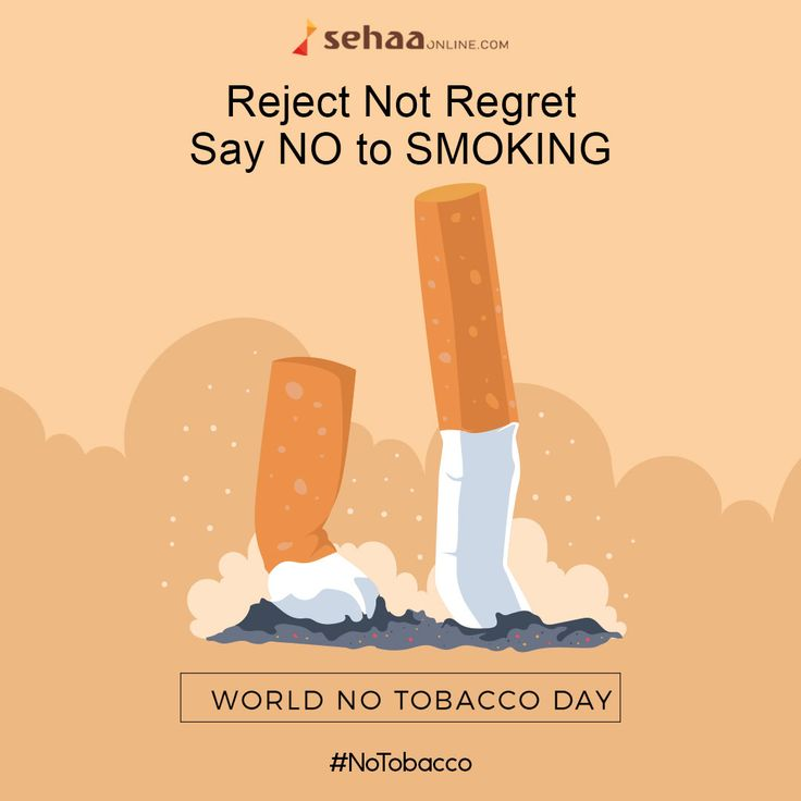 essays on say no to tobacco Check out our top free essays on say no to tobacco to help you write your own essay.