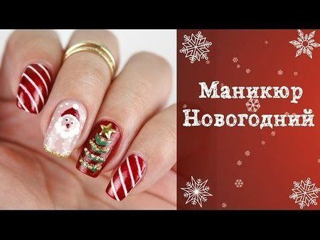 Best 25 nail art video download ideas on pinterest nail art video nail art new year holidaynails nailart prettynails download sciox Image collections