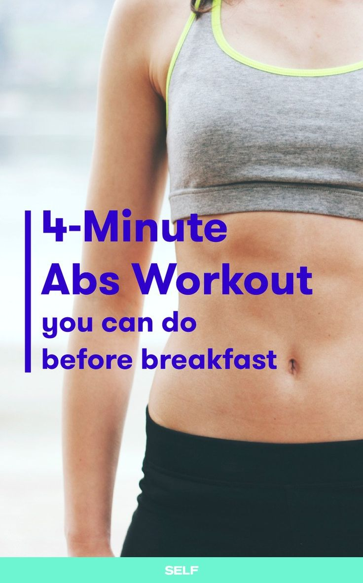 The making of great abs include doing smart core-strengthening moves, following a healthy and balanced diet, and logging total-body cardio sessions regularly. Yes it takes work, but it doesn't have to be all-consuming. Here's a 4-minute abs workout you can do before breakfast!