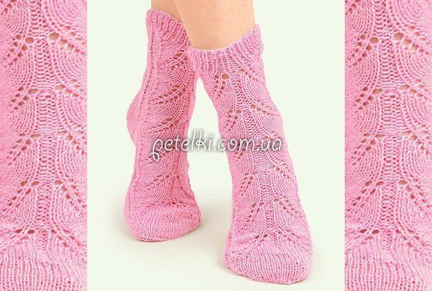 Носки Карамелька. Вязание спицами